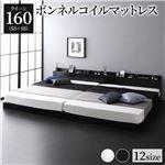 ベッド 低床 連結 ロータイプ すのこ 木製 LED照明付き 棚付き 宮付き コンセント付き シンプル モダン ブラック クイーン(SS+SS)  ボンネルコイルマットレス付き