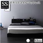 ベッド 低床 連結 ロータイプ すのこ 木製 LED照明付き 棚付き 宮付き コンセント付き シンプル モダン ブラック セミシングル ポケットコイルマットレス付き