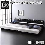 ベッド 低床 連結 ロータイプ すのこ 木製 LED照明付き 棚付き 宮付き コンセント付き シンプル モダン ブラック クイーン(SS+SS)  ポケットコイルマットレス付き