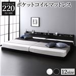ベッド 低床 連結 ロータイプ すのこ 木製 LED照明付き 棚付き 宮付き コンセント付き シンプル モダン ブラック ワイドキング220(S+SD)  ポケットコイルマットレス付き