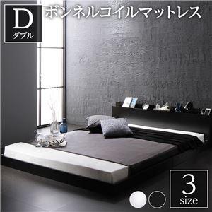 ベッド 低床 ロータイプ すのこ 木製 宮付き 棚付き コンセント付き シンプル モダン ブラック ダブル ボンネルコイルマットレス付き