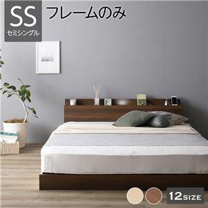 ベッド 低床 連結 ロータイプ すのこ 木製 LED照明付き 棚付き 宮付き コンセント付き シンプル モダン ブラウン セミシングル ベッドフレームのみ - 拡大画像