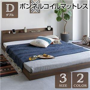 ベッド 低床 ロータイプ すのこ 木製 宮付き 棚付き コンセント付き シンプル モダン ヴィンテージ ブラウン ダブル ボンネルコイルマットレス付き - 拡大画像