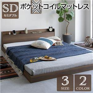 ベッド 低床 ロータイプ すのこ 木製 宮付き 棚付き コンセント付き シンプル モダン ヴィンテージ ブラウン セミダブル ポケットコイルマットレス付き - 拡大画像