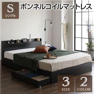 ベッド 収納付き 引き出し付き 木製 棚付き 宮付き コンセント付き シンプル モダン ヴィンテージ ブラック シングル ボンネルコイルマットレス付き - 拡大画像