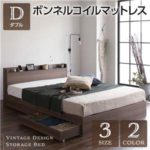 ベッド 収納付き 引き出し付き 木製 棚付き 宮付き コンセント付き シンプル モダン ヴィンテージ ブラウン ダブル ボンネルコイルマットレス付き - 拡大画像