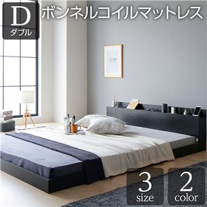 ベッド 低床 ロータイプ すのこ 木製 宮付き 棚付き コンセント付き シンプル グレイッシュ モダン ブラック ダブル ボンネルコイルマットレス付き - 拡大画像