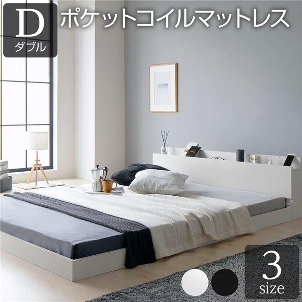 ベッド 低床 ロータイプ すのこ 木製 宮付き 棚付き コンセント付き シンプル グレイッシュ モダン ホワイト ダブル ポケットコイルマットレス付き