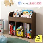 ラック ブラウン キッズ 絵本 おもちゃ ディスプレイ 収納 木製 本棚 おかたづけ マガジン ブック スタンド シェルフ