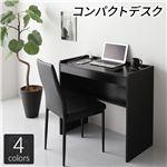 デスク ブラック 幅80cm×奥行40cm コンセント付き 木製 コンパクト 省スペース オフィス PC パソコン リビング 学習 机