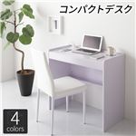 デスク ホワイト 幅80cm×奥行40cm コンセント付き 木製 コンパクト 省スペース オフィス PC パソコン リビング 学習 机