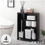 ラック ブラック トイレ 収納 キャスター付き シンプル コンパクト スリム トイレットペーパー 12個 掃除用品 ストッカー