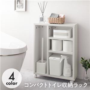 ラック ホワイト トイレ 収納 キャスター付き シンプル コンパクト スリム トイレットペーパー 12個 掃除用品 ストッカー - 拡大画像