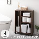 ラック ブラウン トイレ 収納 キャスター付き シンプル コンパクト スリム トイレットペーパー 12個 掃除用品 ストッカー