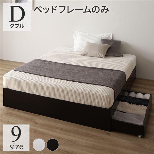 ベッド 収納付き 連結 引き出し付き キャスター付き 木製 ヘッドレス シンプル モダン ブラック ダブル ベッドフレームのみ