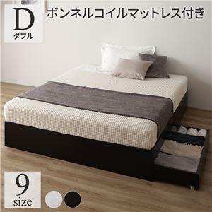 ベッド 収納付き 連結 引き出し付き キャスター付き 木製 ヘッドレス シンプル モダン ブラック ダブル ボンネルコイルマットレス付き - 拡大画像