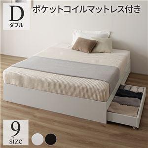 ベッド 収納付き 連結 引き出し付き キャスター付き 木製 ヘッドレス シンプル モダン ホワイト ダブル ポケットコイルマットレス付き - 拡大画像