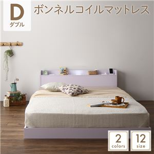 ベッド 低床 連結 ロータイプ すのこ 木製 LED照明付き 宮付き 棚付き コンセント付き シンプル モダン ホワイト ダブル ボンネルコイルマットレス付き - 拡大画像
