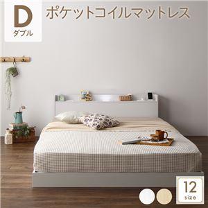 ベッド 低床 連結 ロータイプ すのこ 木製 LED照明付き 宮付き 棚付き コンセント付き シンプル モダン ホワイト ダブル ポケットコイルマットレス付き - 拡大画像
