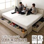 https://kouji-eansin.com/kagustyle-storage_bed/group-0000921410-0001.html