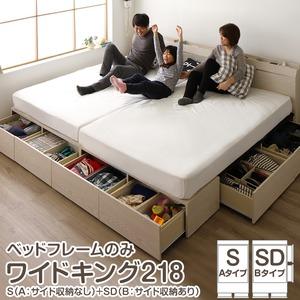 壁際収納連結ベッド