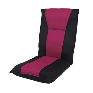 42段リクライニング 座椅子 【ピンク】 幅44cm フリーロックギア付き 低反発ウレタン スチール ポリエステル