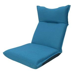 座椅子 シリウス ブルー 51x68x72cm TVが見やすい 42段階リクライニング