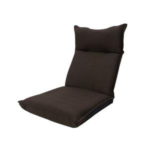 座椅子 シリウス ブラウン 51x68x72cm TVが見やすい 42段階リクライニング