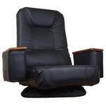座椅子 マーサ ブラック 72x62x72cm 回転 肘掛け付き 14段階リクライニング