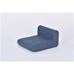座椅子 パーソナルチェア 【インディゴ】 コンパクト 日本製 『とこざいす』