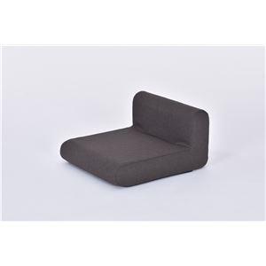 座椅子 パーソナルチェア 【スモークグレー】 コンパクト 日本製 『とこざいす』