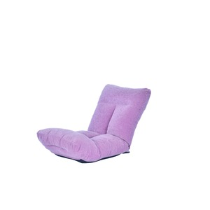 日本製 足上げ リクライニング リラックス 座椅子 リヨン ピンク