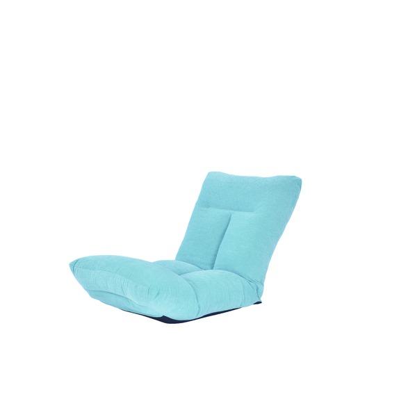 日本製 足上げ リクライニング リラックス 座椅子 リヨン ライトブルー