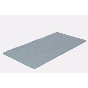カラーフォーム 軽量 トップマット オーバーレイ かため 体圧分散 通気性 マットレス ダブル 厚み4cm 洗えるカバー 日本製 7ゾーン ライトグレー - 拡大画像