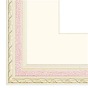 水彩額/水彩画額縁 【水彩F6 ピンク】紐用金具付き 木製