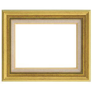 シンプルテイスト 油絵額縁/油彩額縁 【F3 ゴールド】 表面カバー:アクリル 樹脂製 吊金具付き - 拡大画像