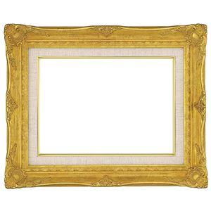 油絵額縁/油彩額縁 【F15 ゴールド】 表面カバー:アクリル 吊金具付き - 拡大画像