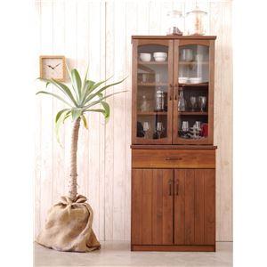 木目調キッチンキャビネット/食器棚 【幅70cm】 引き出し収納 扉付き 『MONTシリーズ』