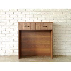 木目調オープンカウンター/キッチン収納 【幅80cm】 引き出し収納 『MONTシリーズ』 - 拡大画像