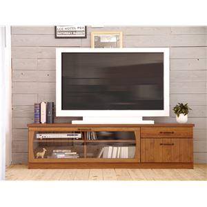 木目調テレビ台/テレビボード 【幅160cm】 46型〜70型対応 引き出し収納 フラップ扉 『MONTシリーズ』
