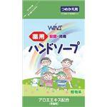 日本合成 ウインズ 薬用ハンドソープ 詰替 200ML × 5 点セット
