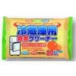 ペーパーテック 冷蔵庫用除菌クリーナー20枚 × 5 点セット