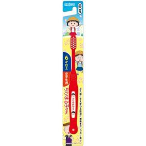 (まとめ)エビス子供 ちびまる子ちゃん 6才以上 【×5点セット】 - 拡大画像