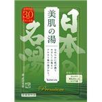 バスクリン プレミアム日本の名湯 美肌の湯50g × 6 点セット