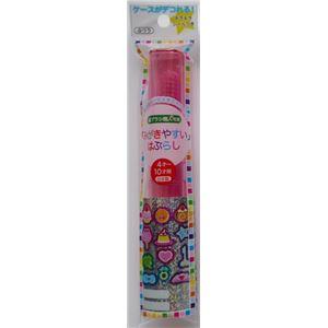 (まとめ)ライフレンジ LT-13磨きやすい歯ブラシこどもケース付き 【×5点セット】