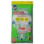 (まとめ)ネクスタ 水切りゴミ袋兼用 NSB-30 【×5点セット】