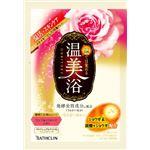 バスクリン 温美浴 コンフォートローズの香り 40g × 6 点セット