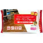 昭和紙工 JEL電解水+セスキフローリング用シート20枚 × 5 点セット