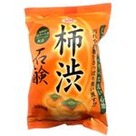 (まとめ)渋谷油脂 SOC柿渋石鹸100G 【×6点セット】