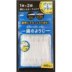 アヌシ OB‐807 歯間のお掃除しま専科 歯のようじ80本入 × 5 点セット